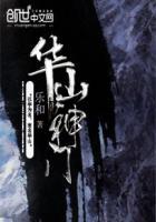 妃上不可(出版)