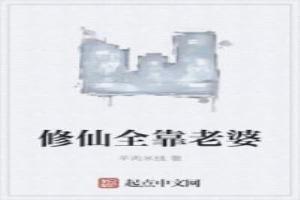 茅山鬼王(玄门妖王)
